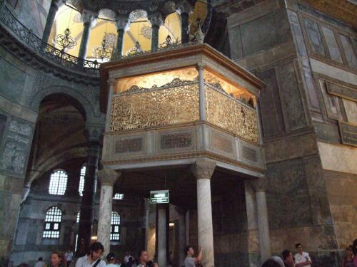 Inside of Hagia Spohia. Reflections from Ottoman era.